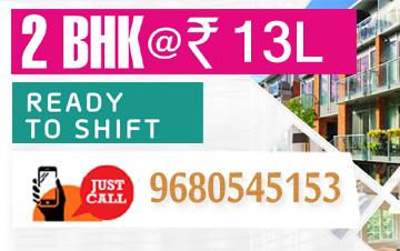 Awas Yojana Jaipur 2 BHK Flats