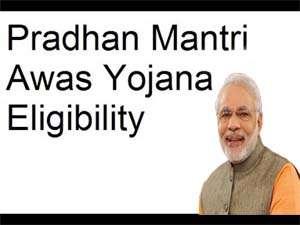 Pradhan Mantri Awas Yojana Eligibility