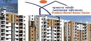 pradhan mantri awas yojana odisha