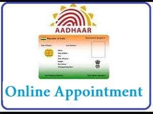 apply online aadhar card