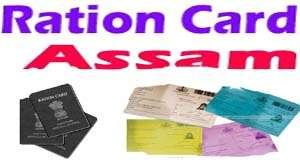 Ration Card Assam