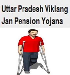 UP Viklang Jan Pension Yojana