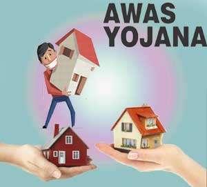 Awas Yojana Sheohar