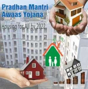 Pradhan Mantri Awas Yojana Hardoi