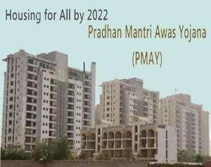 Pradhan Mantri Awas Yojana Ludhiana
