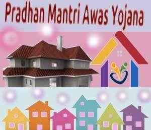 Pradhan Mantri Awas Yojana Medak
