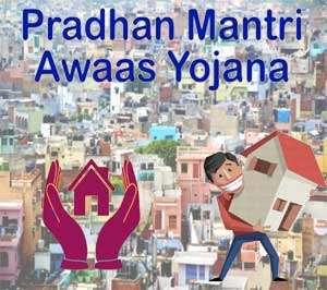 Pradhan Mantri Awas Yojana Chitrakoot